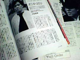 YUJI ONIKI INTERVIEW
