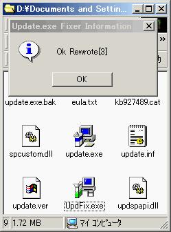 JIS2004