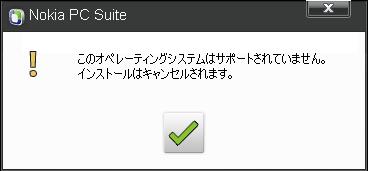 Nokia PC Suite - Download
