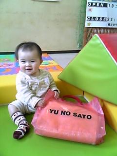 Image1401.jpg