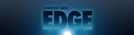 livedoor labs EDGE