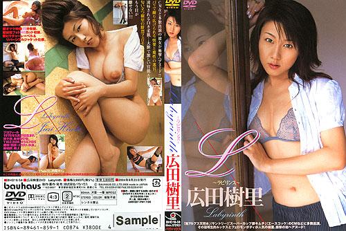 【全裸】ヌードDVD part1【マイナージャンル】->画像>63枚