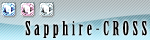 イラストサイト Sapphire-CROSS