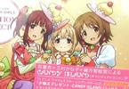 CANDY ISLANDのデビューシングル Happy×2 Days
