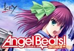『Angel Beats! -1st beat-』体験版