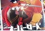 コミックス オーバーロード 2巻