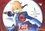 Fate/stay night [Unlimited Blade Works]BD BOX1巻