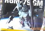 マスターアーカイブ RGM-79ジム Vol.2