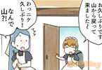 アキバBlog(秋葉原ブログ)