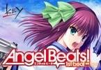 Angel Beats! 1st beat」のweb体験版