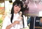 アニメ「櫻子さんの足下には死体が埋まっている」