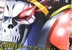アニメ オーバーロード完全設定資料集