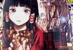 安倍吉俊のデビュー20周年記念自選画集 「祝祭の街 暗」「祝祭の街 明」