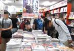 コミックマーケット90 夏コミ3日目秋葉原