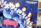 アイドルマスター PLATINUM MASTER 01 Miracle Night