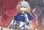 石田あきら「Fate/Apocrypha」1巻