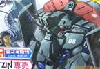 サークルG小隊 メタルスキンパニック MADOX-01 ファンブック