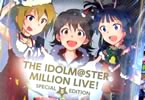 「アイドルマスター ミリオンライブ!」最終5巻オリジナルCD&画集付特別版