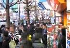 コミックマーケット912日目の秋葉原
