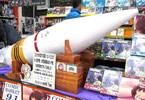 コミックマーケット91カタログ冊子版