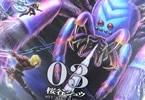 桜谷シュウ 「T-DRAGON」3巻