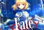������������ Fate/stay night [Heaven's Feel]