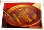 秋葉原のカレー同人誌  秋葉原のオシャレなカレーを食べ比べしませんか?