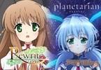 Rewriteとplanetarian