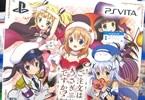 PS Vita ご注文はうさぎですか?? Wonderful party!