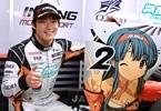 全日本選手権スーパーフォーミュラ・シリーズ 新チャンピオン国本選手
