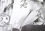 サークル3色コロナ「裏アリお姫様のおもてなし顔」
