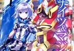 加藤拓弐 「ナイツ&マジック」コミカライズ1巻