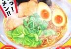 「麺 おうちラーメン」