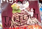 モンブランケーキ同人誌「MyOrder vol.2」