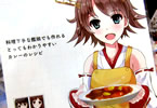 サークルiromgaR「比叡ちゃんにおいしいカレーの作り方を教える本。」