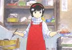 小山愛子 「舞妓さんちのまかないさん」1巻