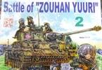 サークルあびゅうきょ工房のガールズ&パンツァー同人誌「Battle of ZOUHAN YUURI」2