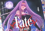 タスクオーナ「Fate/stay night [Heaven's Feel]」4巻