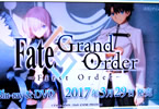 アニメ「Fate/Grand Order -First Order-」BD