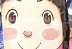 浅野いにお「デッドデッドデーモンズデデデデデストラクション」6巻