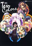 �轸Ten Colors~���奦�˥�ȥ��� (MOEOH���쥯�����)