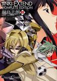 JINKI:EXTENDコンプリート・エディション 3 (電撃コミックス EX 115-8)