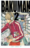 バクマン。 2 (2) (ジャンプコミックス)