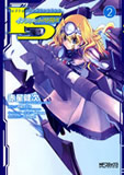 IS<インフィニット・ストラトス> 1 (MFコミックス アライブシリーズ)