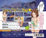 ���ä���ˤ���Ԥ� [DVD]