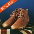お茶の靴。靴のアクセサリー。