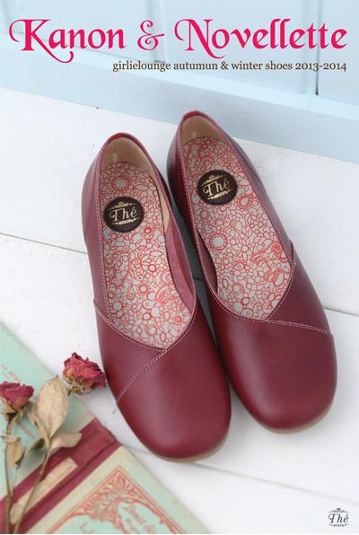 Kanon & Novellette(カノンとノベレッテ)2013-2014 girlieloungeの秋と冬の靴 展示会のお知らせ