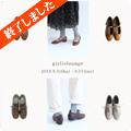 girlielounge 受注会(香川 shop mo∴)