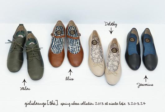 girlielounge 春の靴