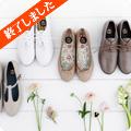 展示会「girlielounge 春の靴」